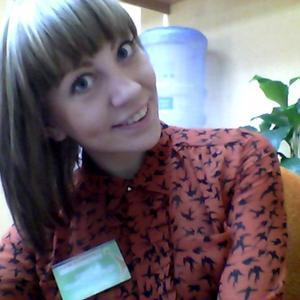 Кристина, 30 лет, Иркутск