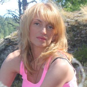 Анна, 39 лет, Всеволожск