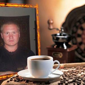 Костя, 38 лет, Забайкальск