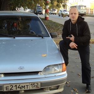 Слава, 44 года, Богородск