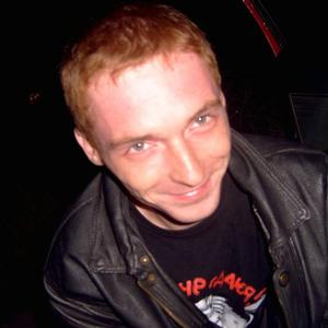 Валерий, 43 года, Прохладный