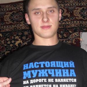 виталий, 35 лет, Барабинск