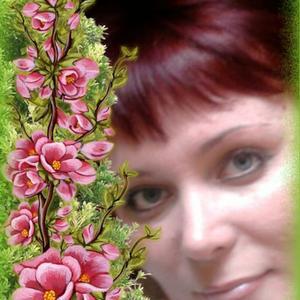 Алена, 45 лет, Артемовский