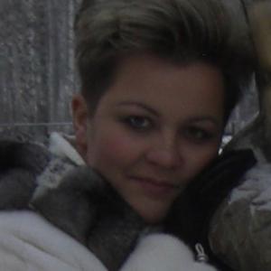 Инна, 45 лет, Москва