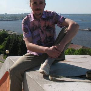 Юрий, 37 лет, Калуга
