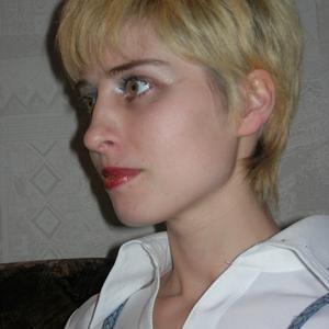 Юлия, 41 год, Шелехов