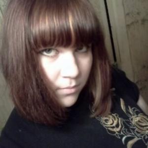 Александра, 31 год, Рязань