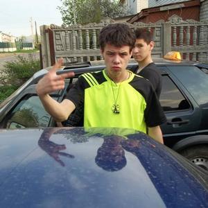 Амир, 28 лет, Казань