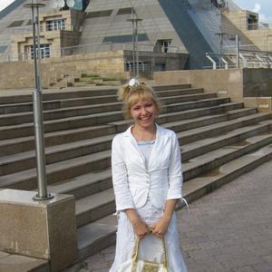 Диана, 35 лет, Бугульма