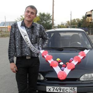Артём, 30 лет, Курган
