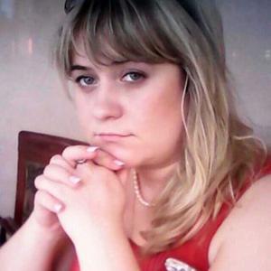 Алена, 34 года, Рязань