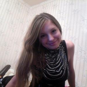 Татьяна, 29 лет, Цимлянск
