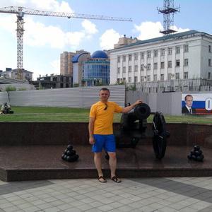 Сергей, 45 лет, Гуково